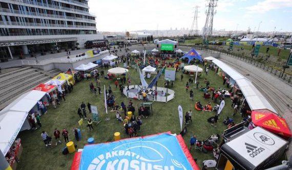 akbati_festival_park